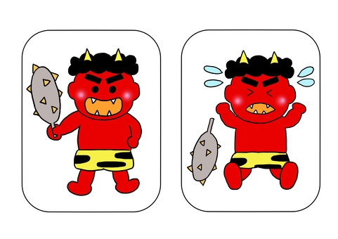Pep-Sart Setsubun Oni
