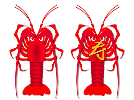 "New Year Decorative Part 008 ""Lobster"""