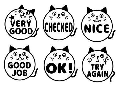 School Stamp Cat English Monochrome