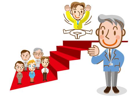 Management - Businessman