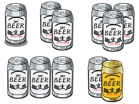 Cold canned beer set 1
