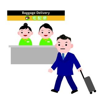 baggage delivery