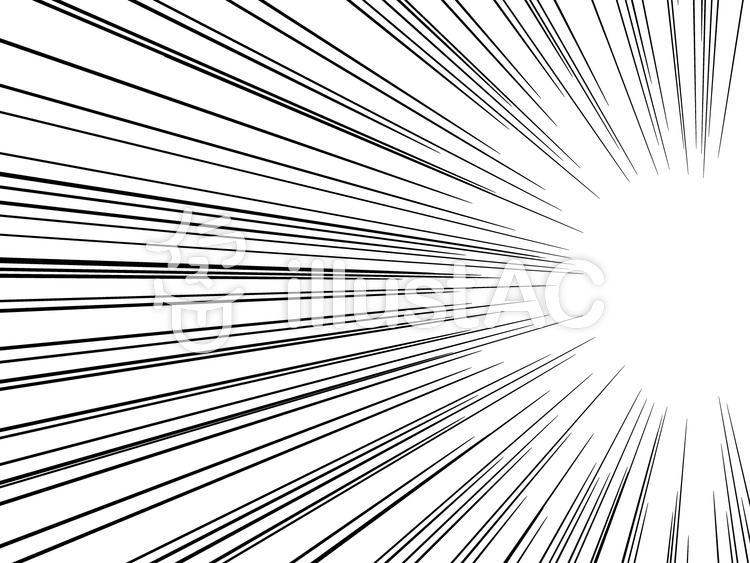 集中線3のイラスト