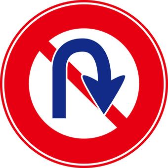 No rotation