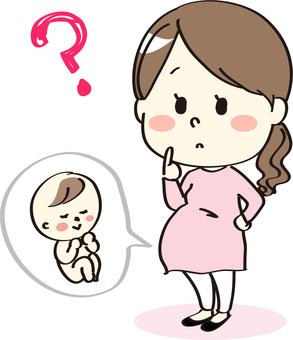 Pregnant woman Hatena