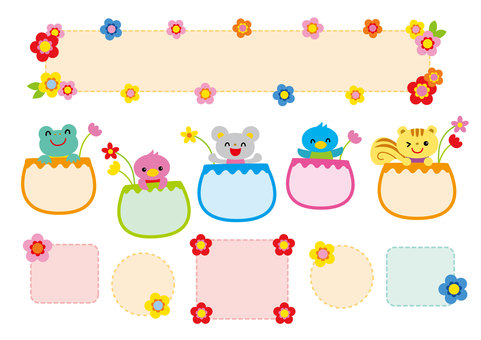 Flower and small animal title box
