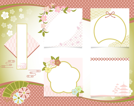 벚꽃 일본식 프레임 카드