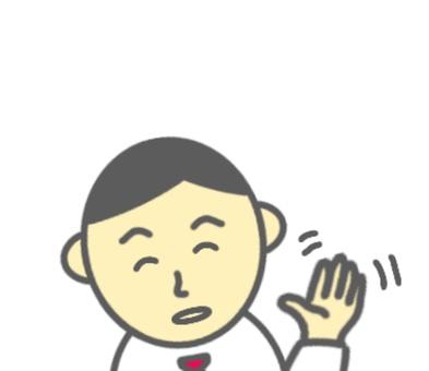 10_ 샐러리맨 _ 안녕