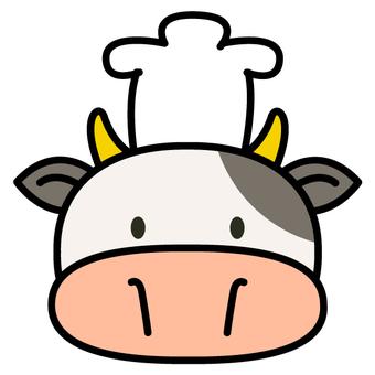 소 요리사 (얼굴 만
