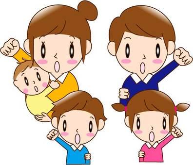 AIO family 2