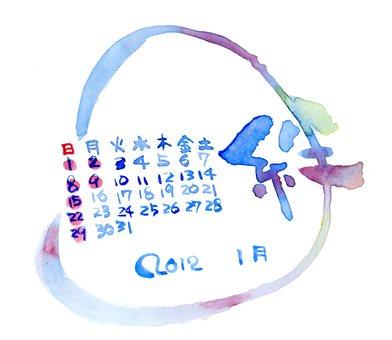 Binding letter calendar January 2012