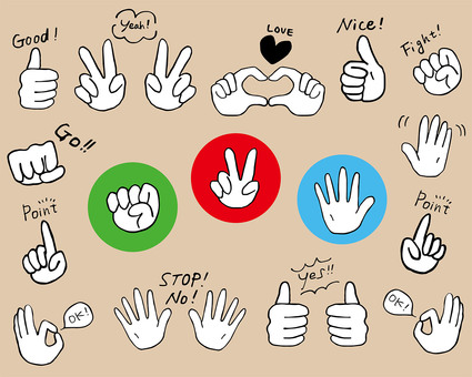 Various hand drawn hand icons