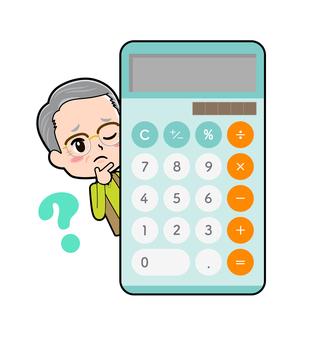 シニア男性緑 電卓半身疑問