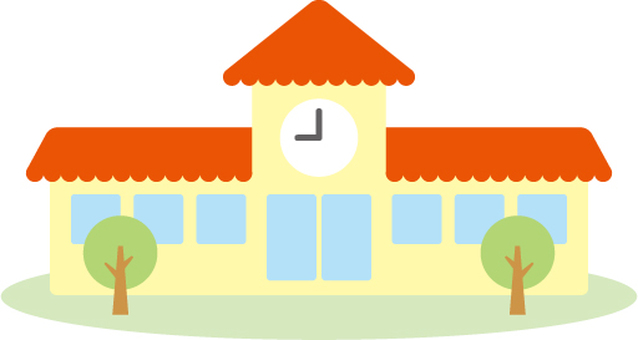 Nursery School · Kindergarten