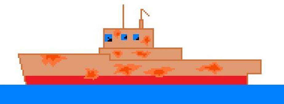 Rusty shipwreck