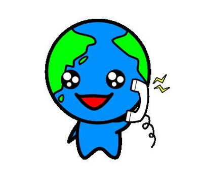 Call the earth