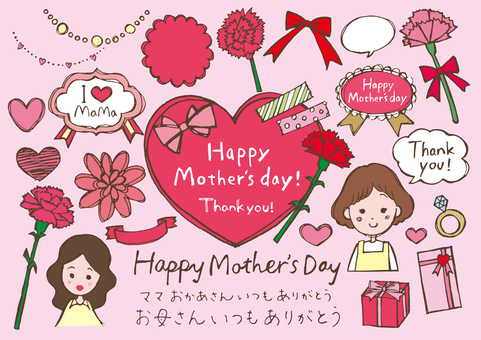 Mother's Day Hand-painted parts