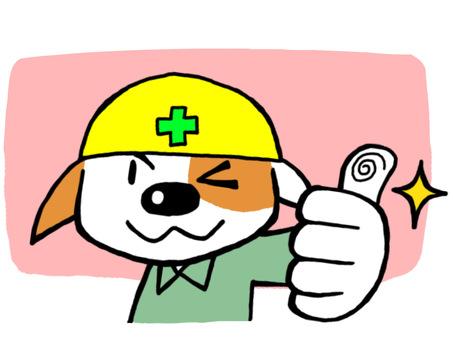 Construction worker Goo