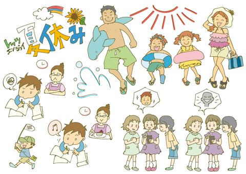 Summer person illustration There is a summer vacation