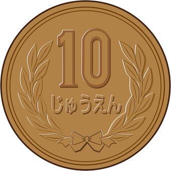 10日元簡單