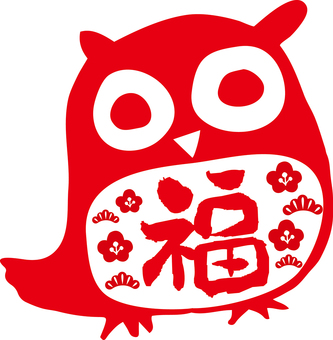 Hanko-style illustration of Fukurou