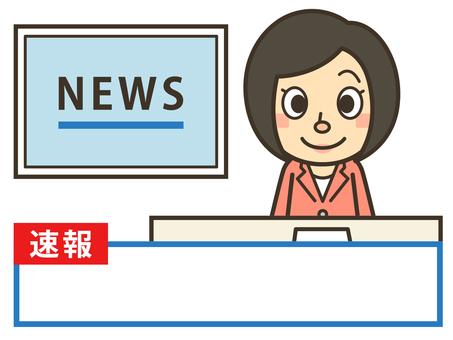 Newscaster 2