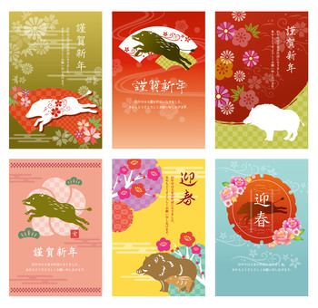 Japanese style New Year's card material 2019