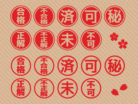 Hanko _ character _ summary red