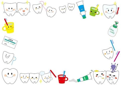 Let's clean the teeth frame