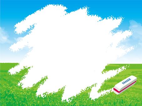Landscape (eraser)