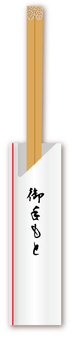 Chopsticks (chopsticks) 09