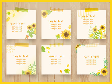 Summer watercolor sunflower card material (no png character)