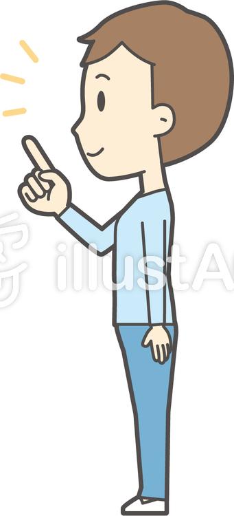 青年ブルー長袖-157-全身のイラスト