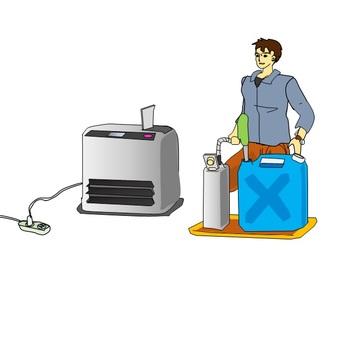 Oil fan heater, male to refuel
