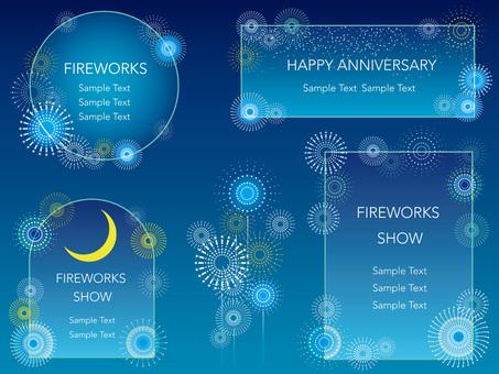 Fireworks background 7 frame set