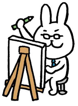 Draw a teacher Mr. Usagi