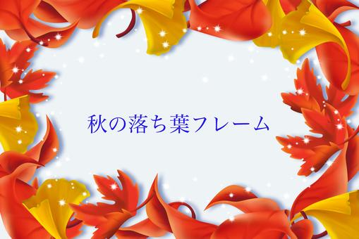 단풍 낙엽 프레임 5