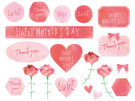 Mother's Day set ver 01