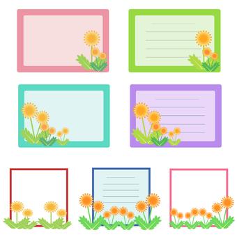 Dandelion frame set