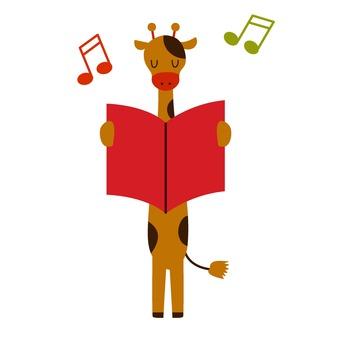 Singing giraffe
