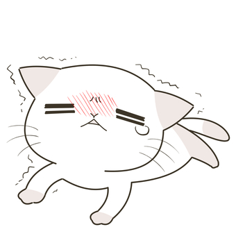 ころんで震えている猫