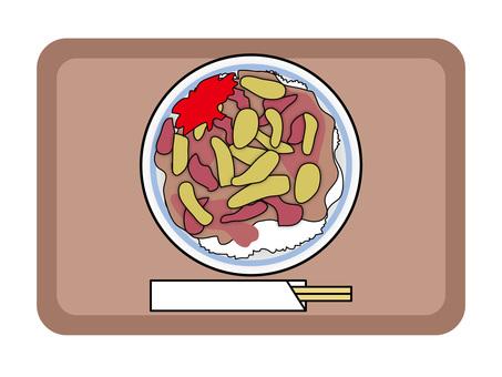 Meal (22) Gyudon