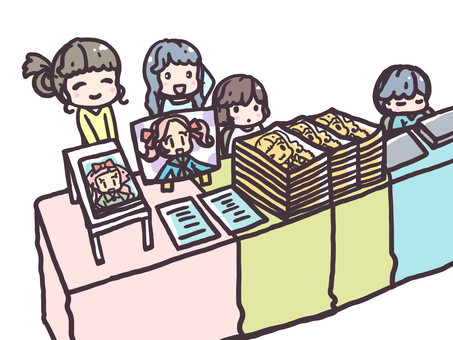 Doujinshi spot sale party