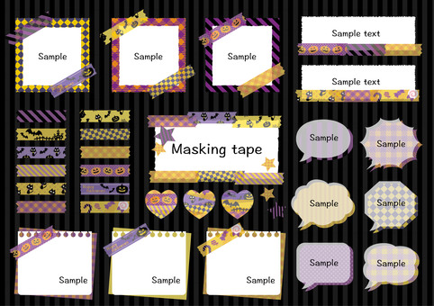 Masking tape material 02 Halloween