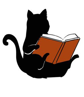 Kuroneko silhouette reading