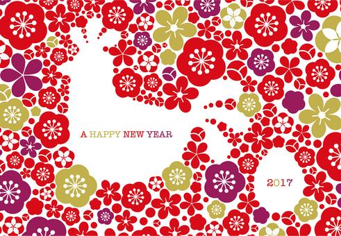 New Year-07
