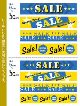 Shelf band_SALE_B_summer color