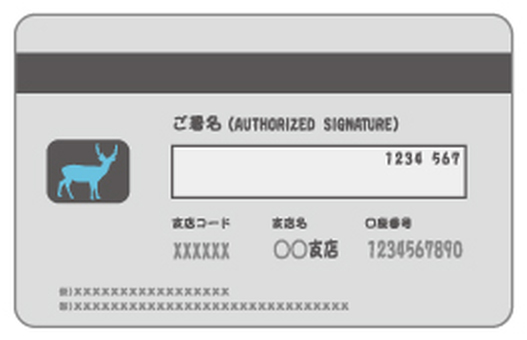Cash card back-01 (gray)