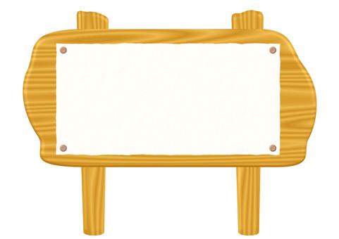Signboard grain 4-1