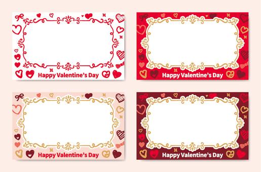 メッセージカード01_バレンタインデー